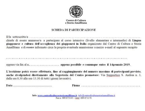 Amalfi: Nella biblioteca comunale torna il Corso di Lingua giapponese e cultura dell'accoglienza